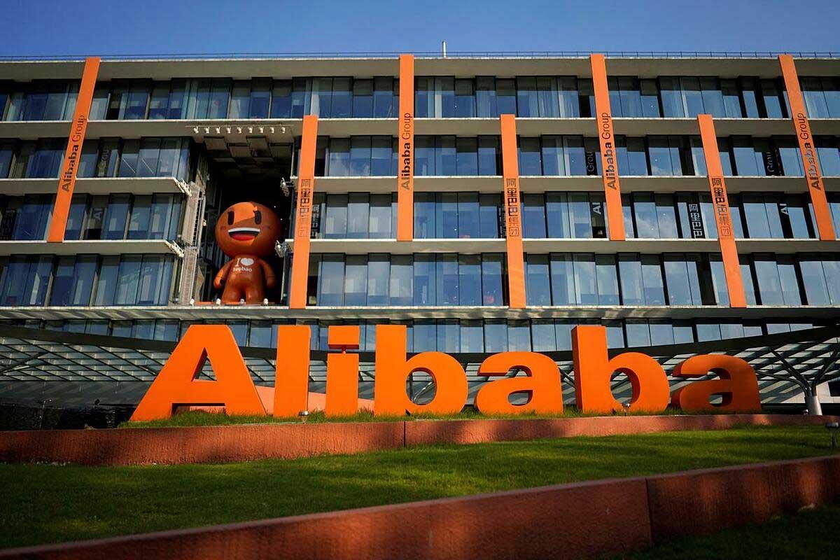 Đại bản doanh của Alibaba