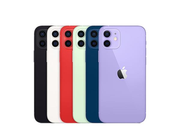 iphone 12 giá bao nhiêu